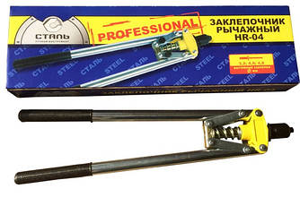 Сталь HR-04 Заклепочный пистолет рычажный 430 мм (64004)