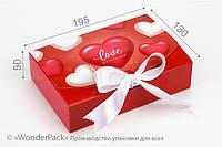 """Коробка. Модель №0028 """"Стильная - мини"""" М0028-о12. """"Love"""""""