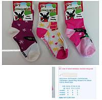 Детские носочки для девочек оптом, DISNEY, 23-34 рр., арт. 881-358