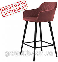 Барный стул ANTIBA гранат (бесплатная доставка)