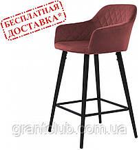 Полубарный стул ANTIBA велюр гранат (бесплатная доставка)
