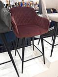 Полубарный стілець ANTIBA велюр гранат (безкоштовна доставка), фото 2