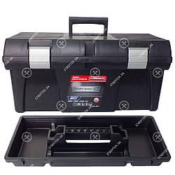 Haisser Staff Basic Alu Ящик для инструментов 20 (90013)