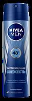 Дезодорант-антиперспирант Nivea For Men Экстремальная свежесть спрей 150мл