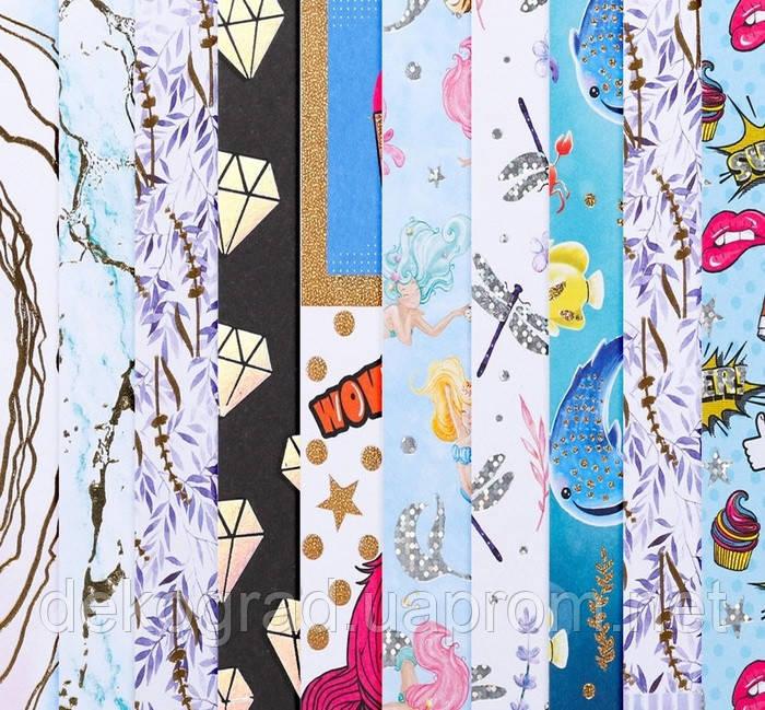 Набор бумаги для скрапбукинга «Оттенки голубого», 10 листов, 15.5 × 15.5 см