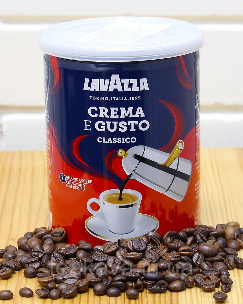 Кофе молотый Lavazza Crema e Gusto Classico, 250 г (30/70) (ж/б)