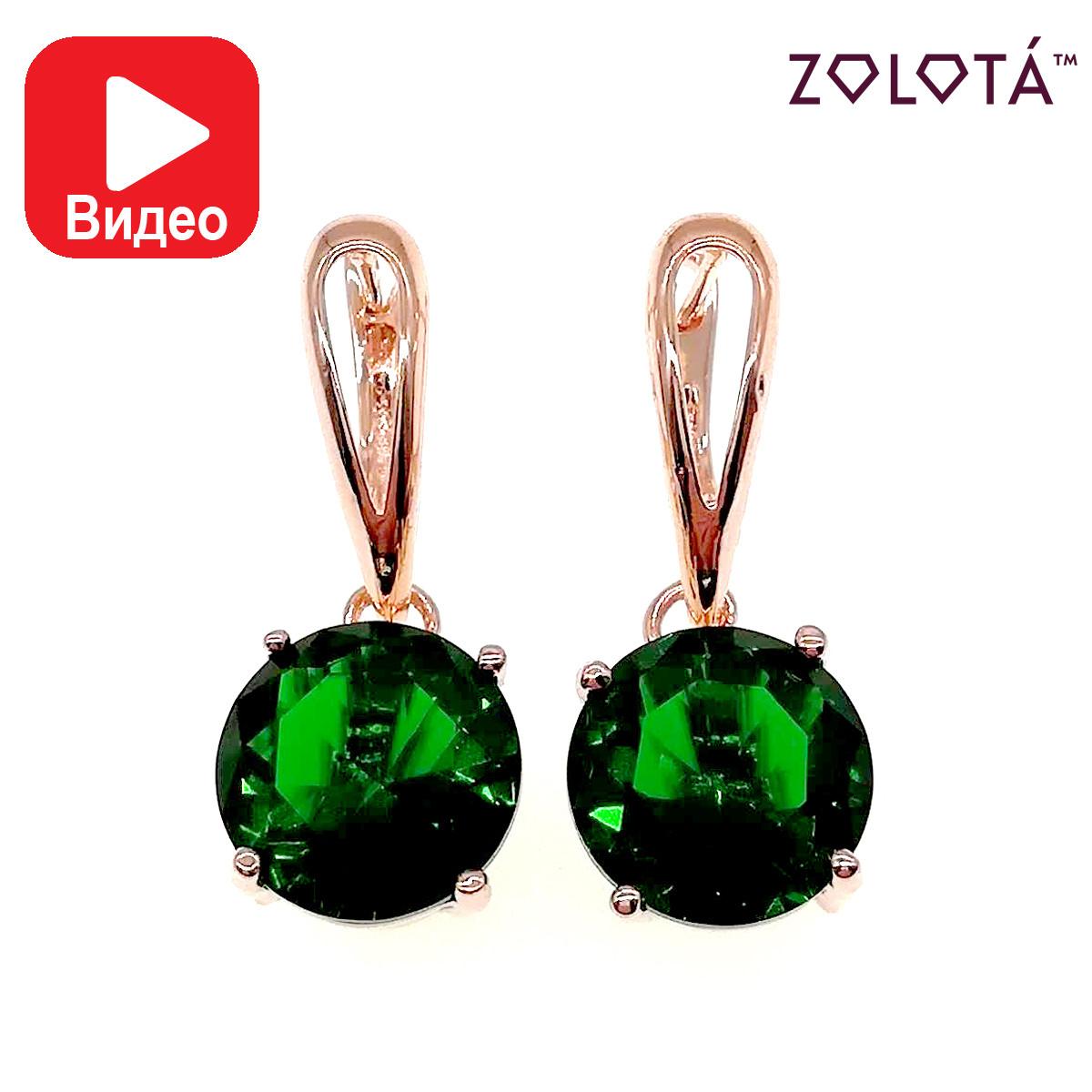 Серьги Zolota с зелеными фианитами (куб. цирконием), из медицинского золота, в позолоте, ЗЛ00405 (1)