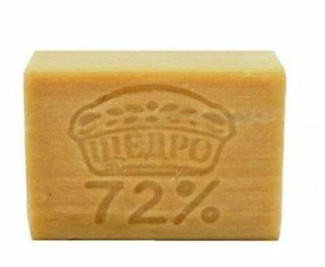 Мыло хозяйственное Щедро 200г, 72% Запорожье Агрокосм