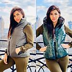 Двостороння жилетка від Стильномодно, фото 8