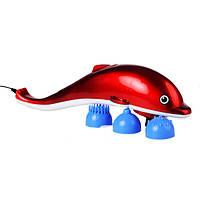 Инфракрасный ручной вибромассажер для всего тела Dolphin MS1 Red SKL25-149741
