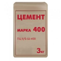 Цемент М 400 3кг.