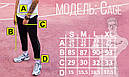 Спортивные штаны с тонкой полосой укороченные без манжета унисекс черные модель Кейдж размер S, M, L, XL, фото 2