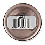 MEHRON Металлическая пудра-порошок Metallic Powder, Rose Gold (Розовое золото), 21 г, фото 2