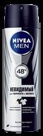 Дезодорант-спрей Nivea For Men Невидимая защита спрей 150мл