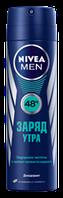 Дезодорант-спрей Nivea For Men Заряд утра спрей 150мл