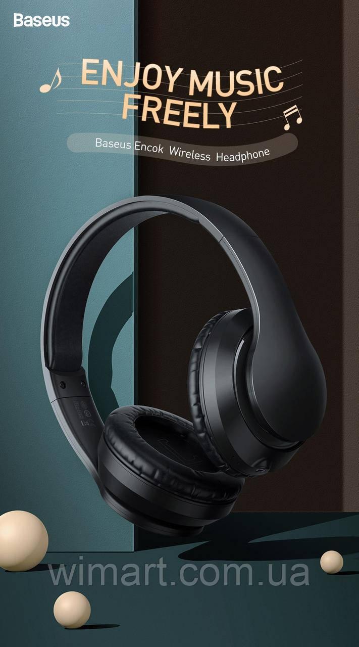 Наушники Baseus Encok D07 Wireless Bluetooth Headphones (NGD07-01). Черный.