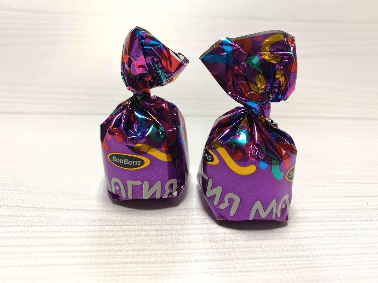 """Конфеты глазированные Бон Бонс (BonBons) """"Магия"""" вкус смородины - 1 кг."""