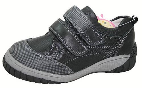 Детские туфли для мальчика VINNY BEAR Румыния размеры 26-31