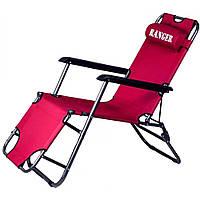 Шезлонг раскладной Ranger Comfort 3 садовое пляжное кресло