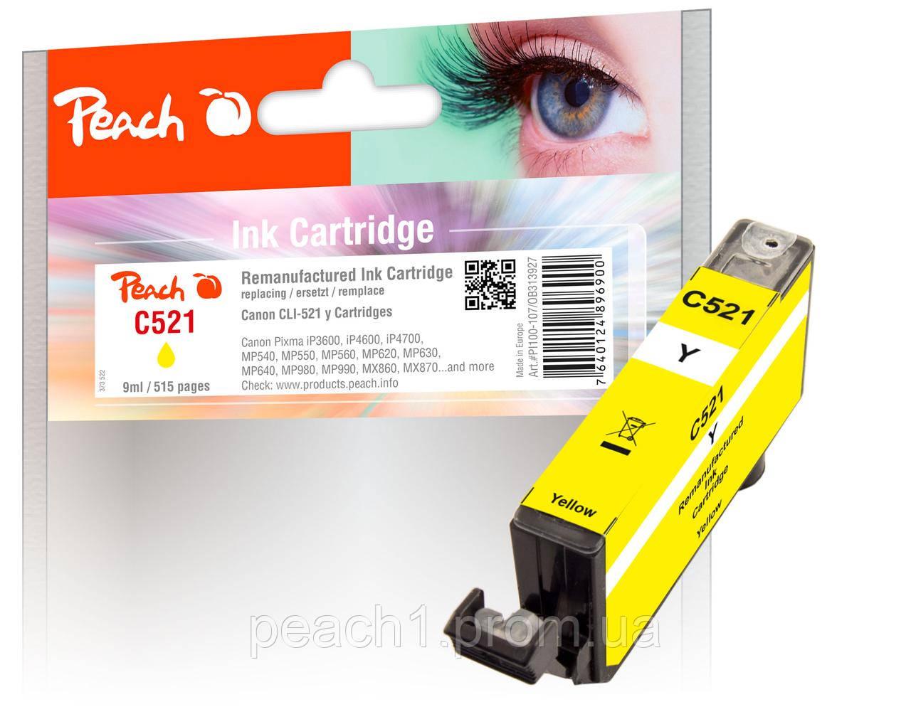 Картридж струйный, желтый (Yellow), Canon CLI 521, 2936B001 с оригинальным чипом.