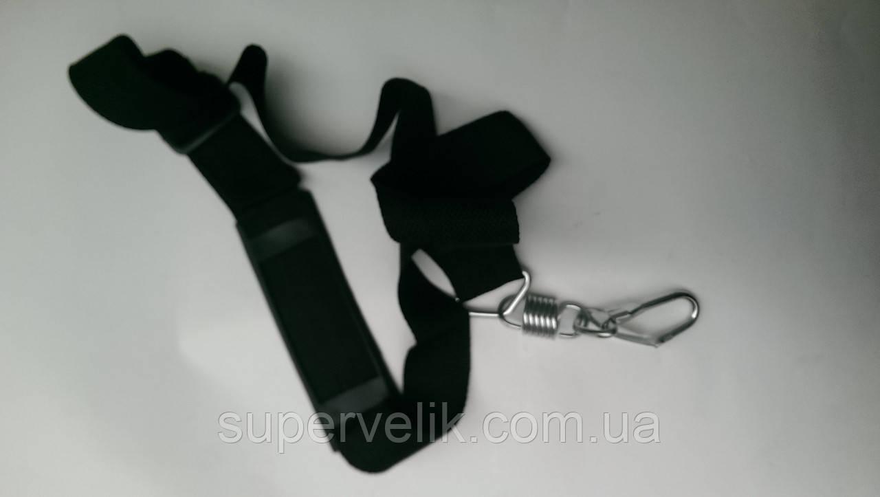 Ремень для мотокосы простой (через плечо)
