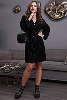 Замшевое платье под пояс 42-48 размер черное / синее / персик