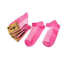Шкарпетки жіночі Рубіж-Текс 2П100 рожеві 35-40