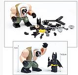 Конструктор DECOOL 7130 Химическая атака Бейна. Аналог Lego technic. Развивающие игрушки., фото 5