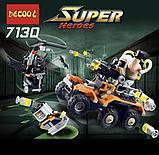 Конструктор DECOOL 7130 Химическая атака Бейна. Аналог Lego technic. Развивающие игрушки., фото 4