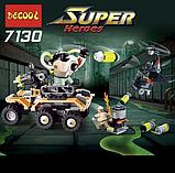 Конструктор DECOOL 7130 Химическая атака Бейна. Аналог Lego technic. Развивающие игрушки., фото 7