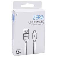 USB кабель Momax DM16 MicroUSB 1.0м Белый