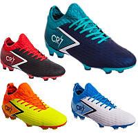 Бутсы мужские футбольные с носком CR7 190201 (футбольные копы): размер 41-45 (4 цвета)
