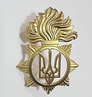 Кокарда Национальной Гвардии Украины металл НГУ/Пламя