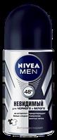 Дезодорант-антиперспирант Nivea For Men Power Невидимый для черного и белого шариковый 50мл