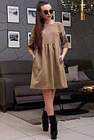 Замшевое платье 44-50 размер черное / кофе / зеленое