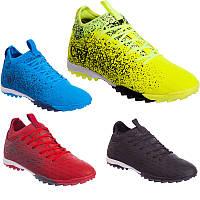 Обувь футбольная сороконожки с носком CR7 190126 (многошиповки): размер 41-45 (4 цвета)
