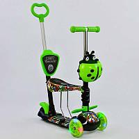 """Самокат - 5в1 97630 """"Best Scooter"""" (подсветка платформы и колес)"""