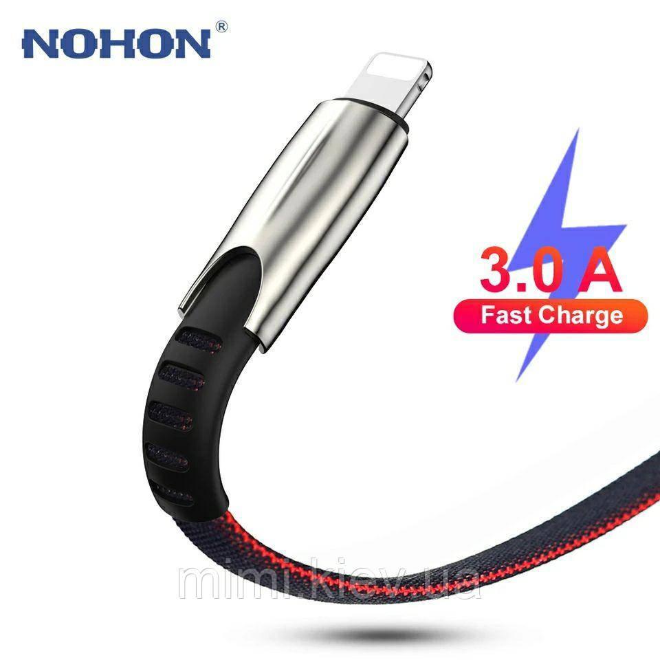 USB кабель Nohon для быстрой зарядки iPhone,