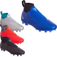 Бутсы мужские футбольные с носком CR7 180916 (футбольные копы): размер 40-45 (4 цвета)