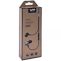 Навушники Veron VH-02 Сірі