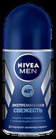 Дезодорант-антиперспирант Nivea For Men Экстремальная свежесть шариковый 50мл