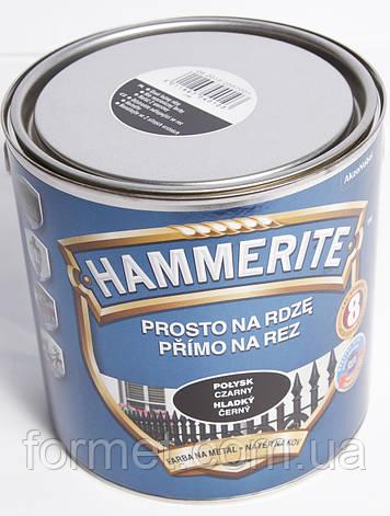 Фарба Hammerite темно-сіра глянсова 0,7 л, фото 2
