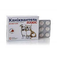 Каниквантель Плюс для собак и котов, антигельминтик широкого спектра действия, 12шт