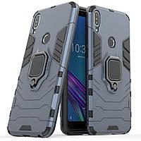 Чехол Ring Armor для Asus Zenfone Max Pro M1 ZB601KL / ZB602KL Blue