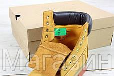 Мужские ботинки Timberland Yellow Тимберленд желтые Тимбы БЕЗ МЕХА, фото 3