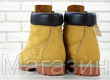 Мужские ботинки Timberland Yellow Тимберленд желтые Тимбы БЕЗ МЕХА, фото 2