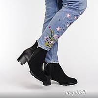 Черные ботинки с зауженым носком из комбинации натуральной замши и кожи (19А)