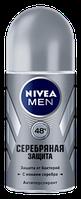 Дезодорант-антиперспирант Nivea For Men Серебрянная защита шариковый 50мл