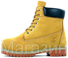 Женские ботинки Timberland Yellow Тимберленд желтые Тимбы БЕЗ МЕХА