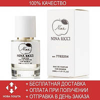 Nina Ricci Nina EDT 30ml TESTER (туалетная вода Нина Риччи Нина тестер)